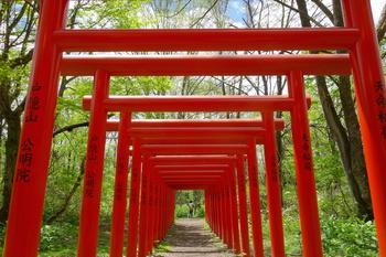 3稲荷神社.jpg