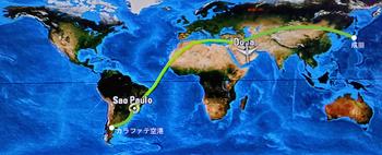 パタゴニア地図A  2.jpg
