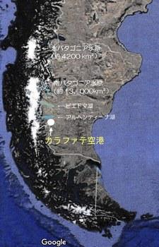 パタゴニア地図1 a 2.jpg
