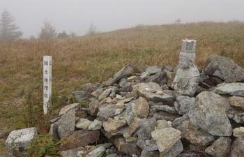 武石峰 のコピー.jpg