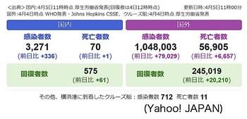 Yahoo のコピー 2.jpg